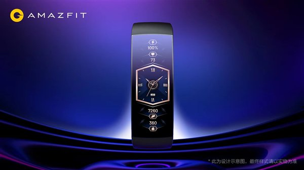 Huami unveils the Amazfit X Concept Watch with a flexible curved display 3
