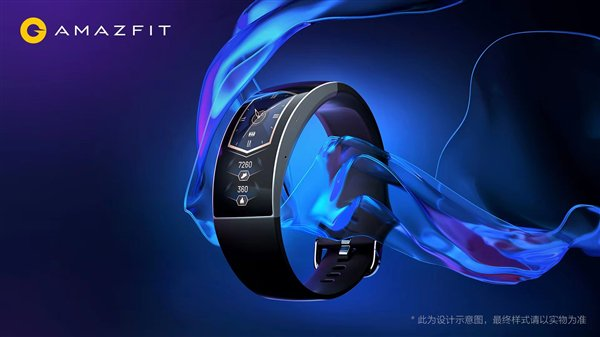 Huami unveils the Amazfit X Concept Watch with a flexible curved display