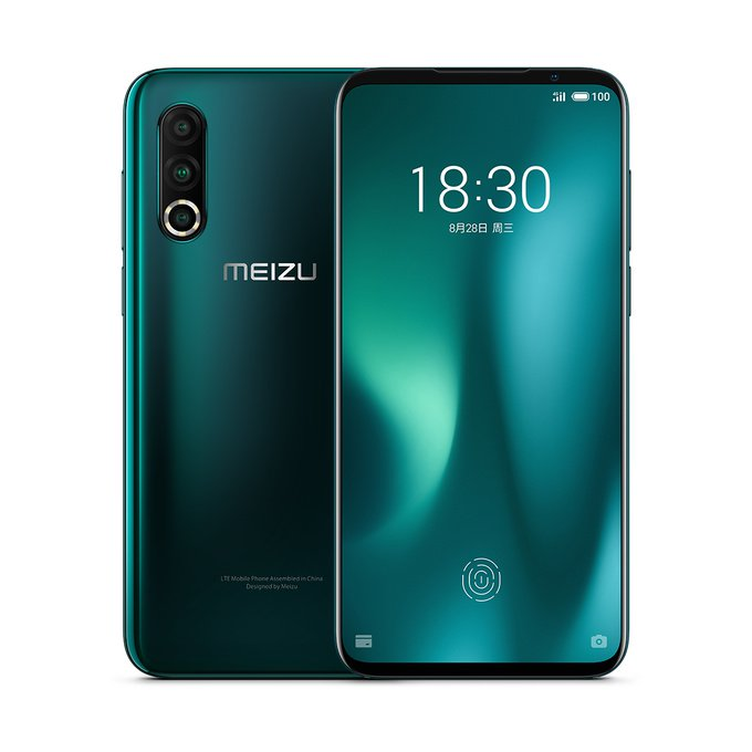 Meizu 16s Pro with Snapdragon 855+ 1