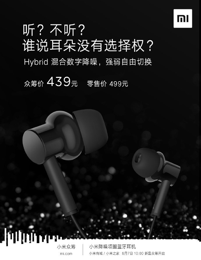Xiaomi's new crowdfunder, a pair of hybrid noise cancelling earphones