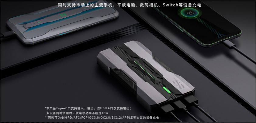 Xiaomi Black Shark 10000mAh Power bank with 18W fast charge support