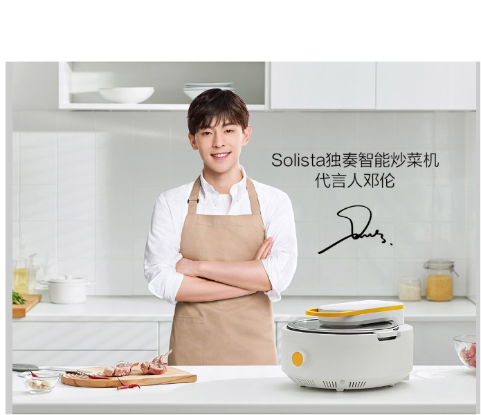 Xiaomi crowdfunds the Solista Solo Smart Cooker 4
