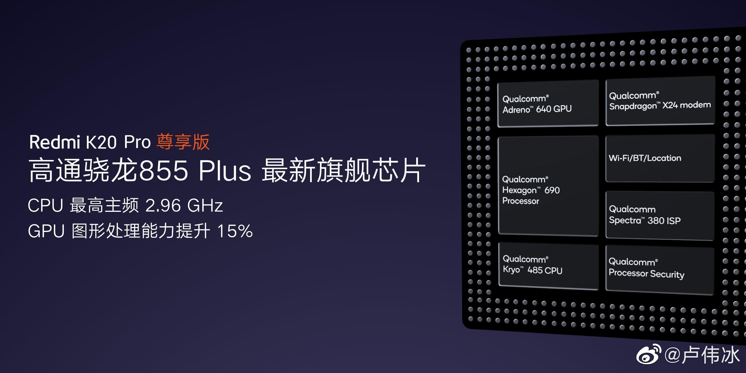 Redmi K20 Pro Exclusive Edition 2