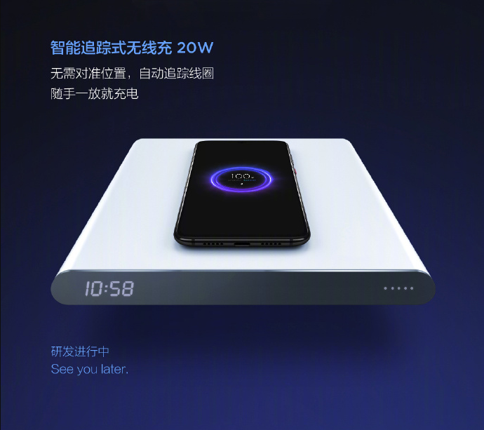 Xiaomi reveals two new Fast Wireless Charging 2
