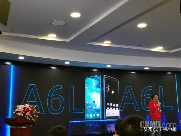 Hisense A6L with dual displays launched