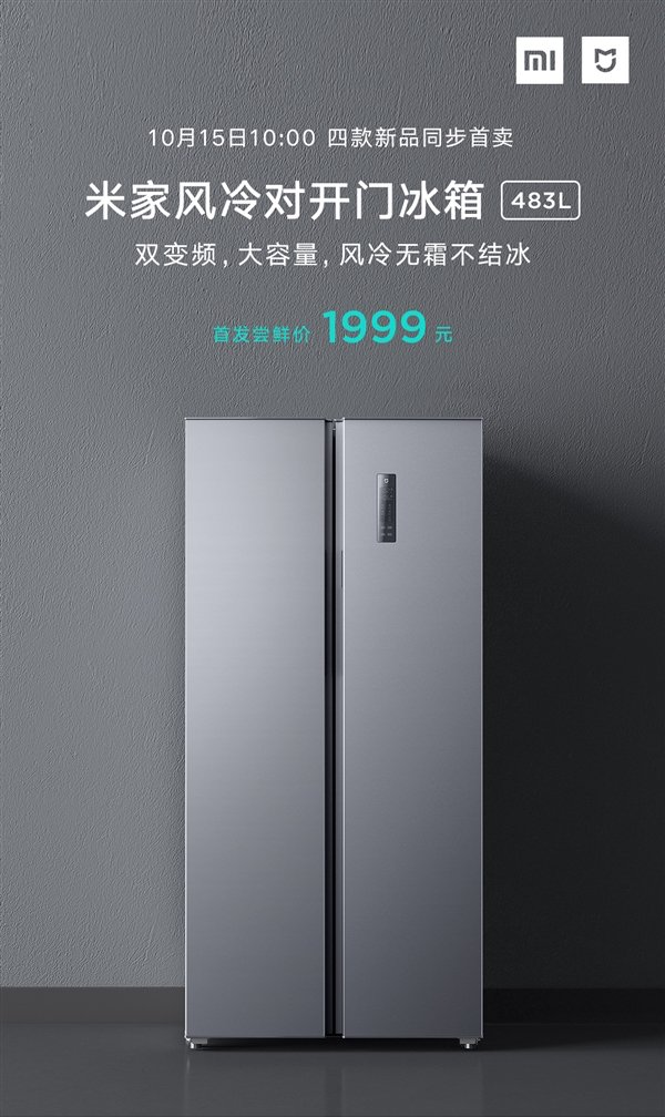 Mijia branded Refrigerators