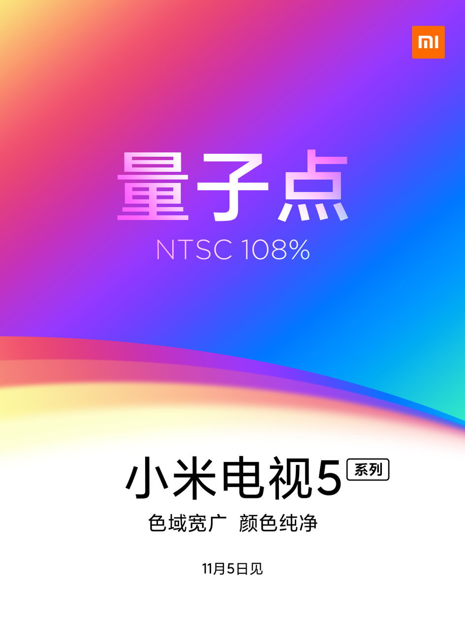 Live images of the Mi TV 5 surface online ahead of the 5th of November launch 4