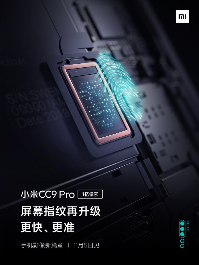 Xiaomi Mi CC9 Pro to come with ultra thin optical in-display fingerprint sensor  world's first
