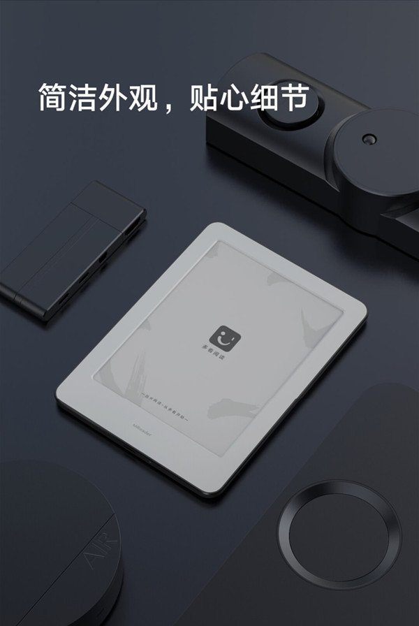 Xiaomi eBook Reader goes on from November 20