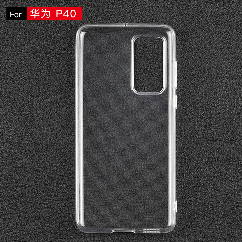 Huawei P40 TPU case leaks showing a rectangular camera setup 2