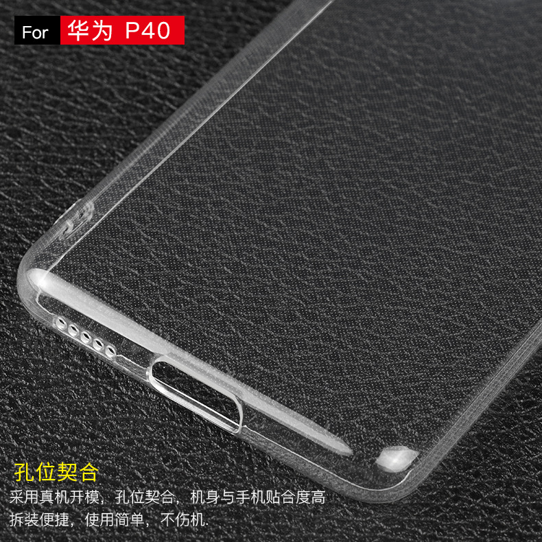 Huawei P40 TPU case leaks showing a rectangular camera setup 4