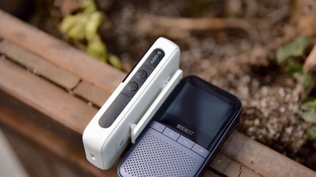 Xiaomi's BeeBest Smart Walkie-Talkie in pictures 1