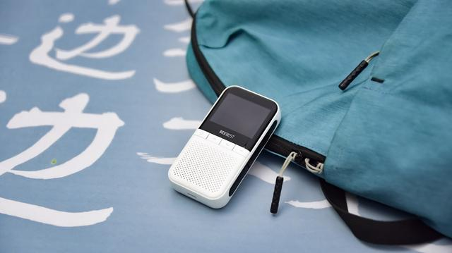 Xiaomi's BeeBest Smart Walkie-Talkie in pictures 2