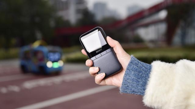 Xiaomi's BeeBest Smart Walkie-Talkie in pictures 3