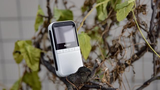 Xiaomi's BeeBest Smart Walkie-Talkie in pictures 6