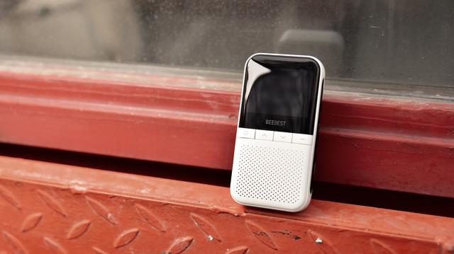 Xiaomi's BeeBest Smart Walkie-Talkie in pictures 7