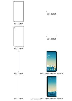 Xiaomi patents new design for another smartphone with a surround display