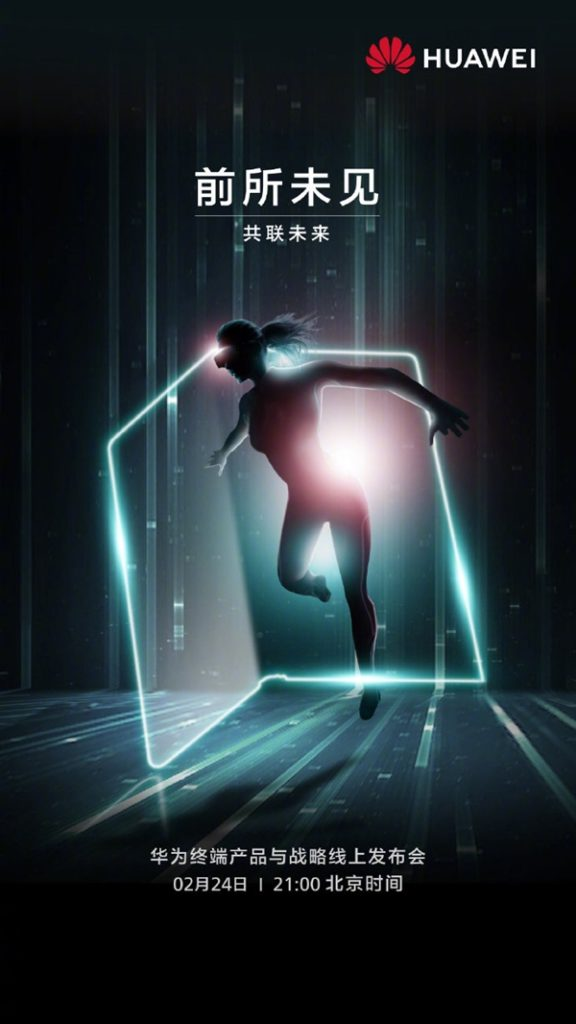 Huawei may unveil Mate Xs; will host Flagship Launch event on 24th February