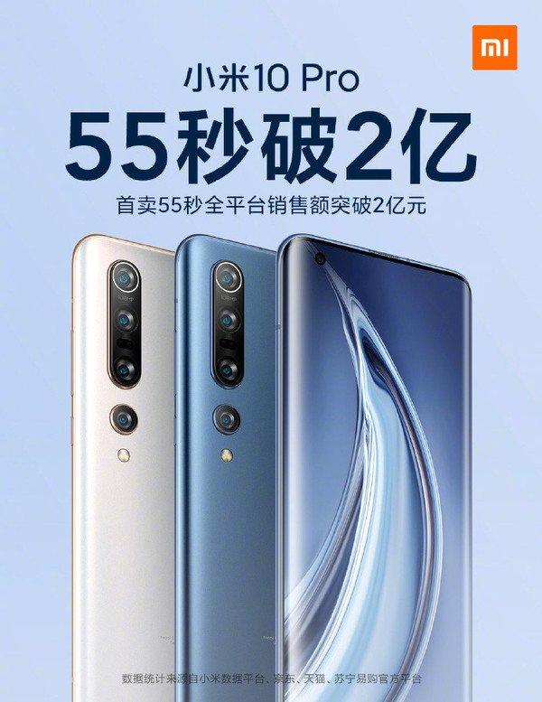 Xiaomi Mi 10 gone in 55 seconds in the second sale 1