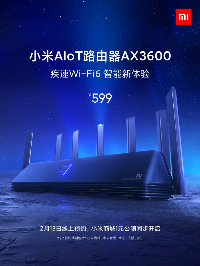 Xiaomi to launch Mi AIoT Router with Wi-Fi 6 support