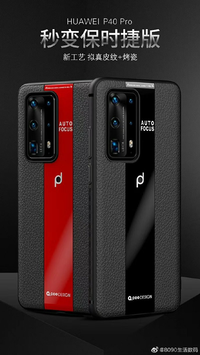 Huawei P40 Pro protective case shows the phone's design 2