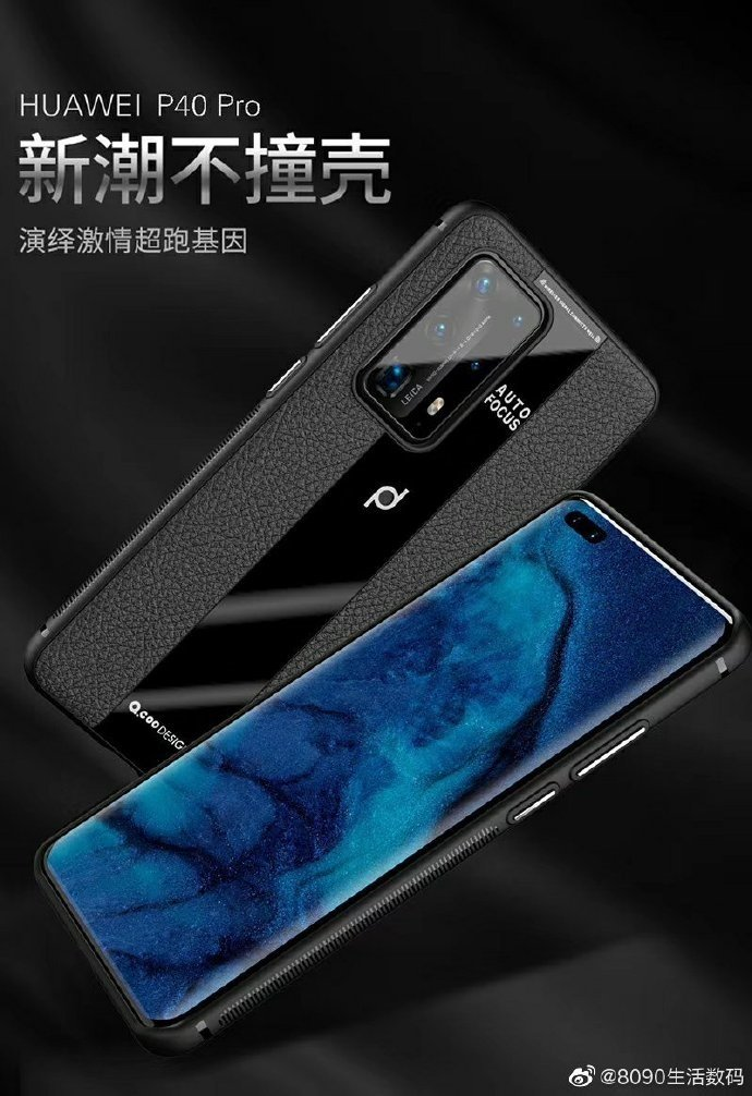 Huawei P40 Pro protective case shows the phone's design