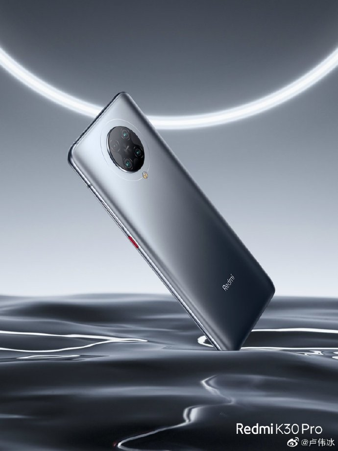Redmi K30 Pro 5G has a dual OIS for main camera and 3x optical zoom telephoto lens 2