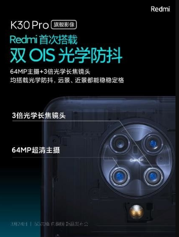Redmi K30 Pro 5G has a dual OIS for main camera and 3x optical zoom telephoto lens