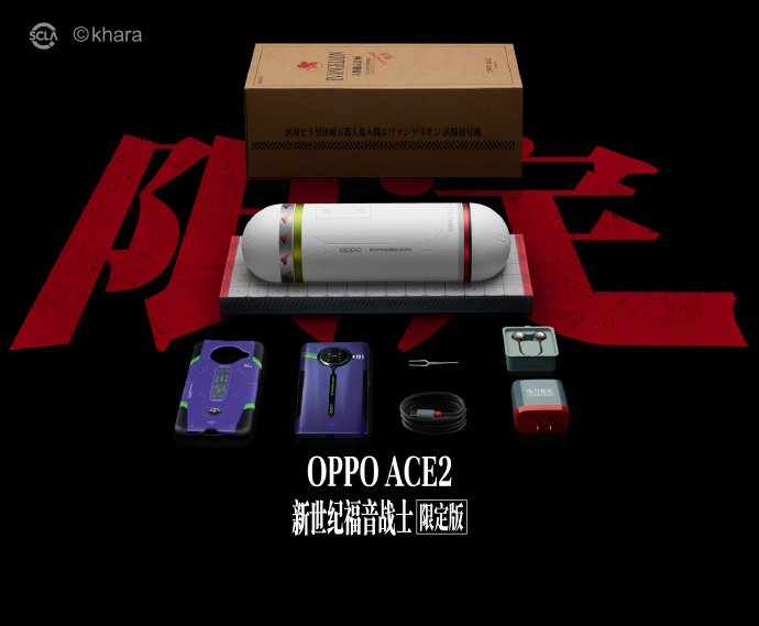 Oppo Ace2 EVA Edition launched 2