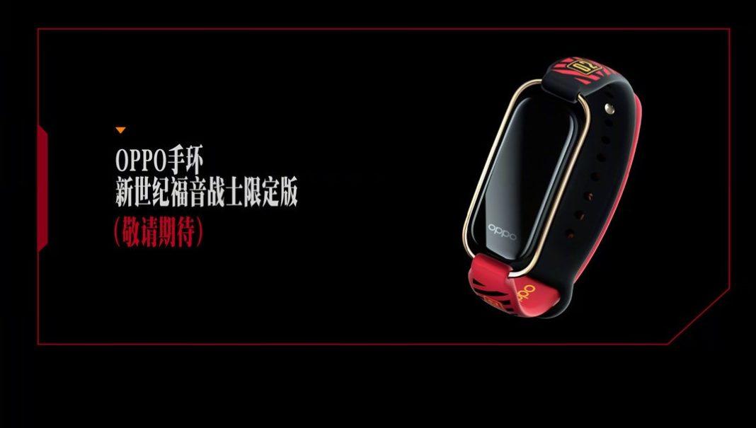 Oppo Band EVA Limited Edition revealed