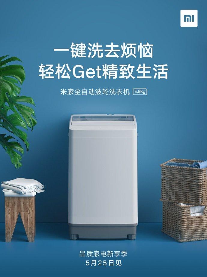 Xiaomi is launching two portable MIJIA washing machines