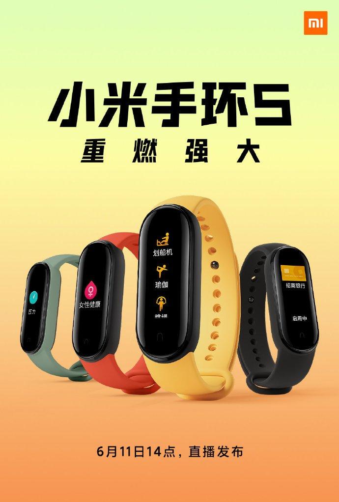 Xiaomi Mi Band 5 color variants revealed