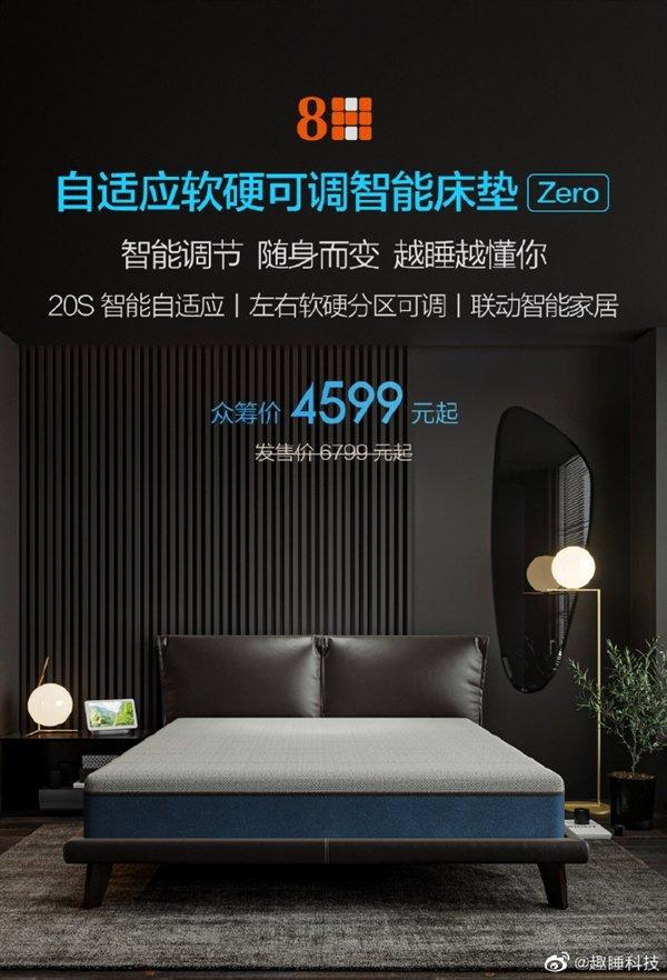 Xiaomi 8H Smart Mattress