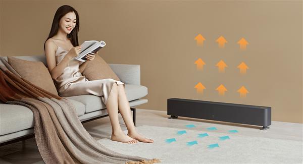 Xiaomi launches the MIJIA Baseboard Electric Heater 1S