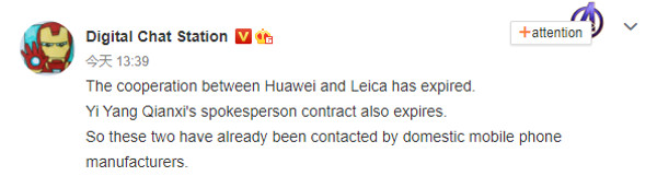 Huawei denies Leica expiring partnership  reports